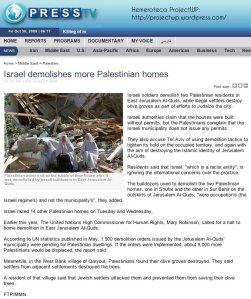 israel destruye hogares palestinos